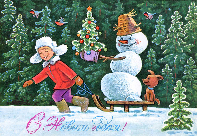 Рисованные картинки поздравления с новым годом